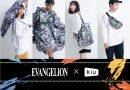 日本 KiU 和《 新世紀福音戰士 EVANGELION 》聯名 下雨也可以很輕便!
