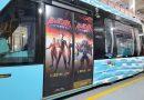 《劇場版 超人力霸王大河-新世代終結黑暗》1/22上映 淡海輕軌主題列車開跑!