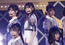 日本女子天團 乃木坂46 「9th YEAR BIRTHDAY LIVE」無觀眾直播 邁向10周年!