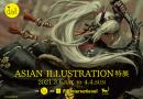 ASIAN ILLUSTRATION 特展三月在台展開