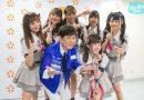 73歲 黃西田 大港開唱 合體 AKB48 Team TP 訪問 保養外貌靠這招!