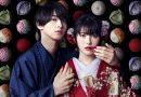 日劇《 我們的愛情不正常 ( 命運和菓子 )》超美和菓子監修店家 介紹